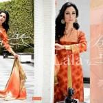 Lala Textile 2014 Mid Summer 3