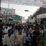 PMLN Faisalabad Rally 5