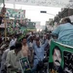 PMLN Faisalabad Rally 6