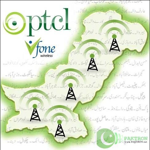 PTCL Vfone Service