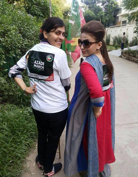 PTI Azadi March with Girls