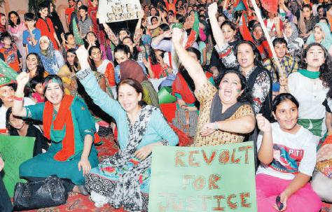 PTI Girls in Defense Lahore Dharna