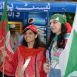 PTI Girls in Islamabad Dharna (Sitin)