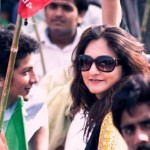 PTI Musical and Dance Show in Islamabad Dharna