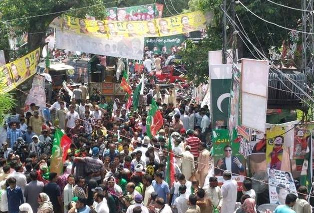 PTI Workers outside Zaman Park-Imran Khan Residence in Lahore