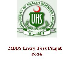Punjab Medical Entry Test 2014
