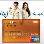 Ufone launched UPaisa Debit Card for multiple transactions in your daily life.