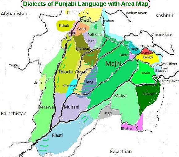 Dialects of Punjabi Language in Punjab Province