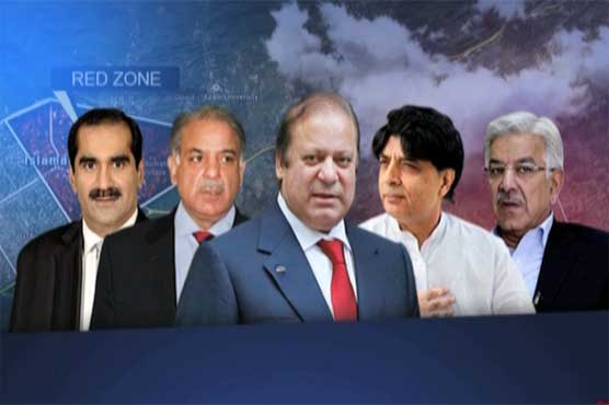 FIR Registered Against Prime Minister Nawaz Sharif, Shahbaz Sharif, Ch Nisar Ali Khan and Kh Asif in Islamabad