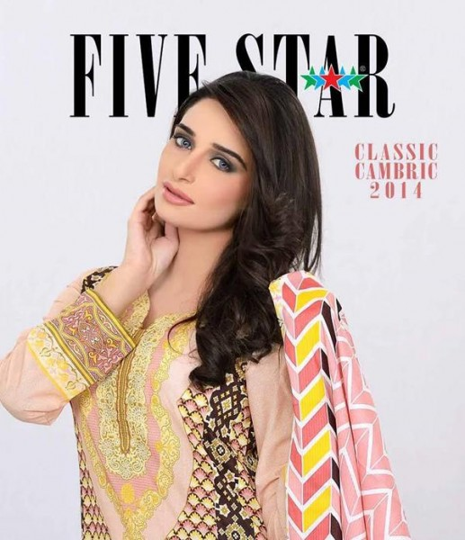 Five Star Textile 2014 Mid Summer 1