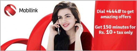 Mobilink free on net calling limited time offer.