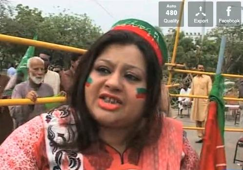 PTI Girls in Karachi Jalsa