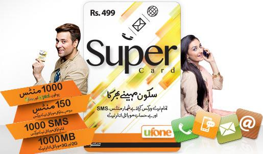 ufone super card perfect monthly package.