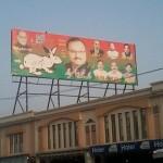 Amir Dogar Election Banner