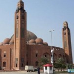 Bahria Town E Block Lahore Mosque
