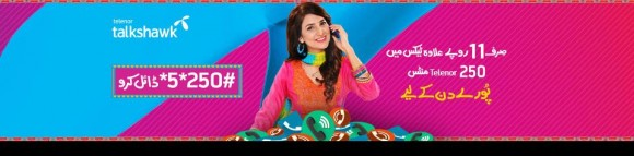 subscribe to this Telenor Talkshawk offer to get free minutes.