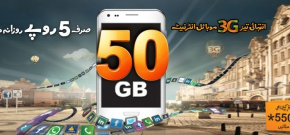Ufone 50GB 3G Offer