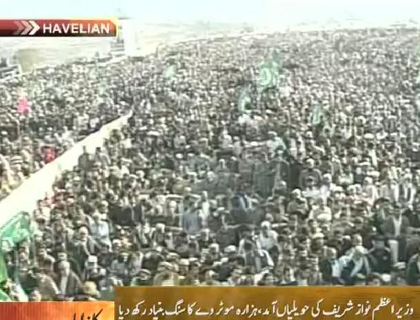 Havelian Hazara Motorway Inauguration by Nawaz Sharif