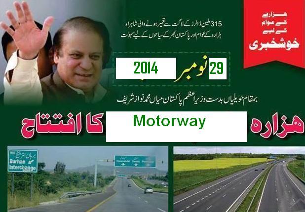 Hazara Motorway Inauguration of Work by Muhammad Nawaz Sharif