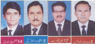 Multan Punjab Bar Council Election Result Winners - Ch Daod, Qaisar Butt, Iftikhar Qureshi, Jafir Tayyar