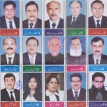 Multan Division Bar Council Candidates for Membership 2014
