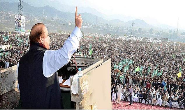 Nawaz Sharif Addressing Public Rally after ground breaking ceremony of  Hazara Motorway in Havelian