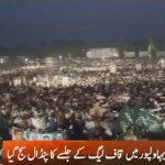 PML-Q Jalsa Pic in Bahawalpur Latest update at 6-35 PM