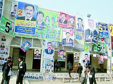 Punjab Bar Council Election in Multan