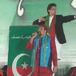 Singer Salman Ahmad