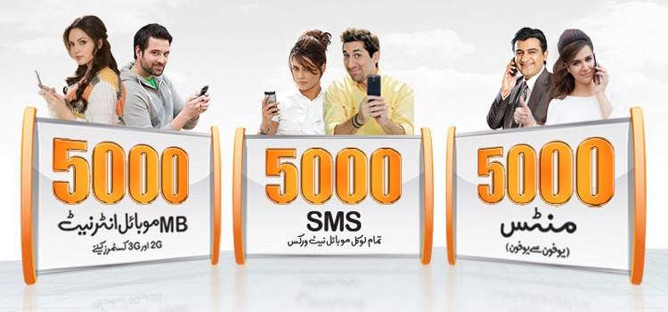 ufone bundle offer free minuts, sms and internet hours.