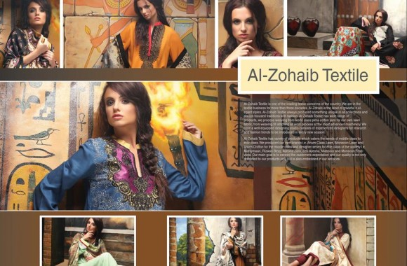 Al Zohaib Textile presents new range of Woven Shawl Suits for this Winter Season 2014 designed by Ayesha Zara