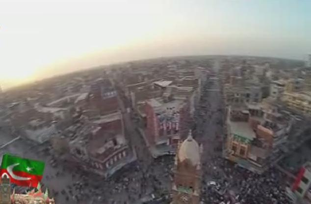 Faisalabad Ghanta Ghar Live Picture at 5-10 PM 8-12-2014