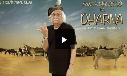 Islamabad Dharna of Anwar Maqsood