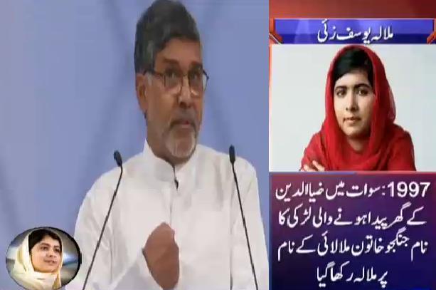 Kailash Satyarthi Addressing Nobel Peace Prize Ceremony