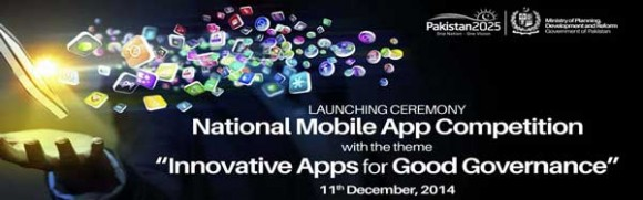 Mobile App Competition Pakistan