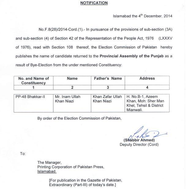 PP 48 Bhakkar By election Official Notification for ECP