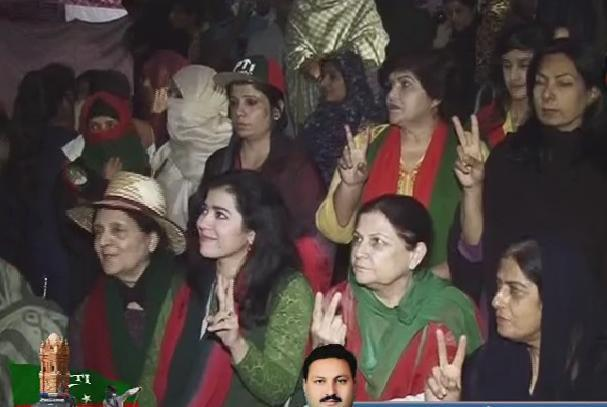 PTI Women Workers in Faisalabad