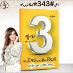 ufone calling package for 3 hours free calls.