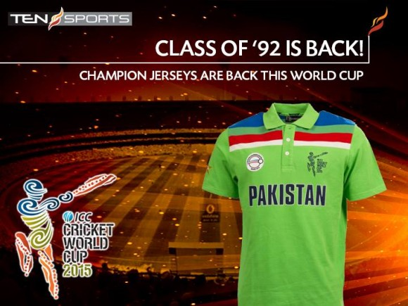 PCB announced new jersey for World Cup 2015
