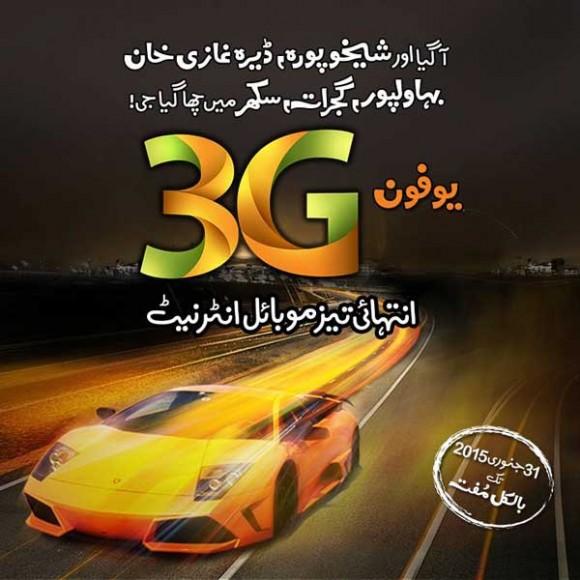 Ufone 3G Service 2015