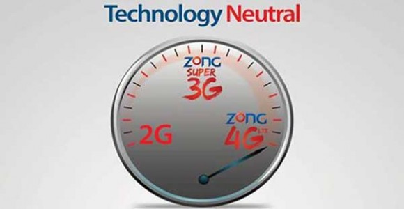 zong-3g-internet-packages-2015