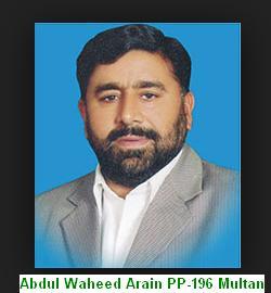 Abdul Waheed Ch PP 196 Multan MPA