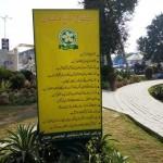 Gol Bagh Gulgasht Bosan Road Multan
