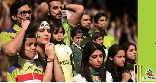 PTCl World Cup Service