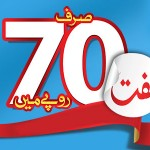 Warid Poora Hafta Bundle Offer For Whole Week