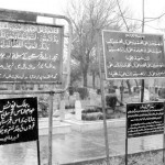 H-8 Islamabad Graveyard House Full Notice