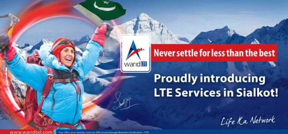 Warid LTE Services Sialkot