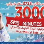Warid SIM Wapis Lagao Offer Detail