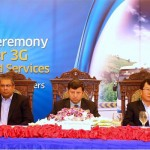 Zong Offers 3G Service On Motorway