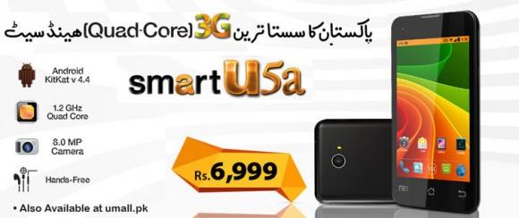 Ufone U5A Smartphone